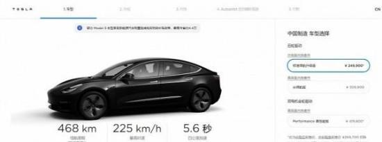 中国特斯拉Model 3现在正向欧洲客户发展