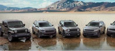 Jeep大切诺基新车的外观和内饰设计与现款车型没有太大差异