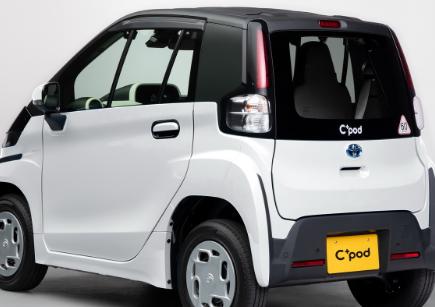 2021丰田C+pod是一款带有塑料车身面板的微型电动汽车