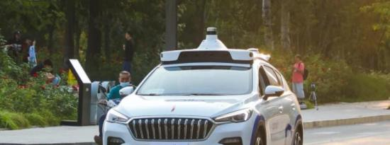 百度阿波罗获准在北京进行完全无人驾驶道路测试