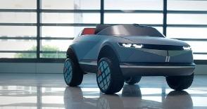现代迄今最小的电动车是专为年轻人设计的单座木制45