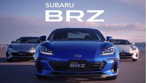 斯巴鲁称新型BRZ的马力低于车型