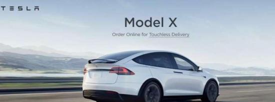 更新后的特斯拉 Model X似乎终于进入生产阶段