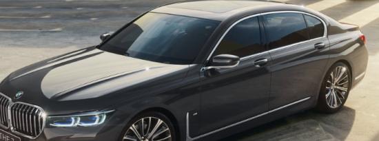 BMW个性版740Li M运动版推出售价为卢比1.43千万卢比